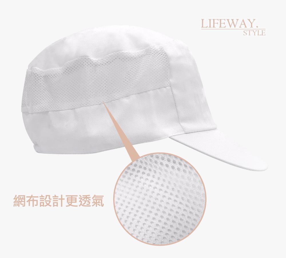 衛生網帽,食品加工帽,食品衛生帽,食品帽,白色衛生帽,廚師帽,打菜帽,後網帽,髮網,防塵帽,食安帽,台灣創意家服飾,創意家團體服