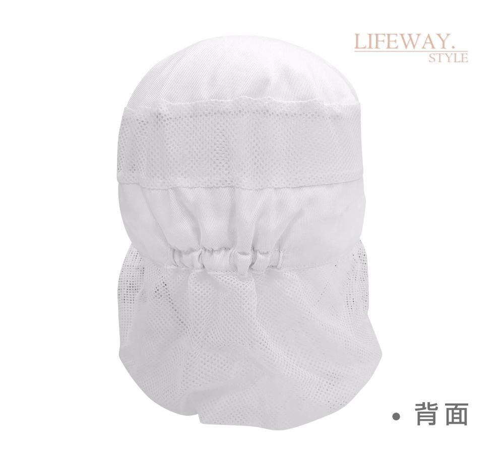 食品加工帽,食品帽,食品衛生帽,衛生網帽,白色衛生帽,廚師帽,打菜帽,後網帽,髮網,防塵帽,食安帽,台灣創意家服飾,創意家團體服