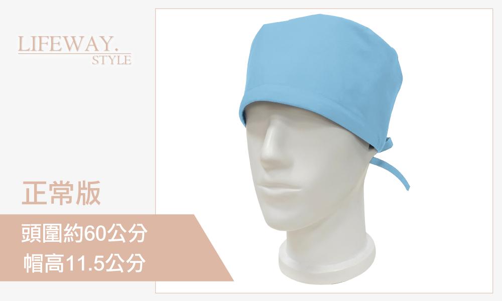 手術帽,刷手帽,醫護帽,醫師帽,醫生帽,頭巾帽,工作帽,防疫帽,醫療手術帽,外科手術帽,醫生手術帽,手術帽訂製,Surgical cap,Medical cap,台灣創意家