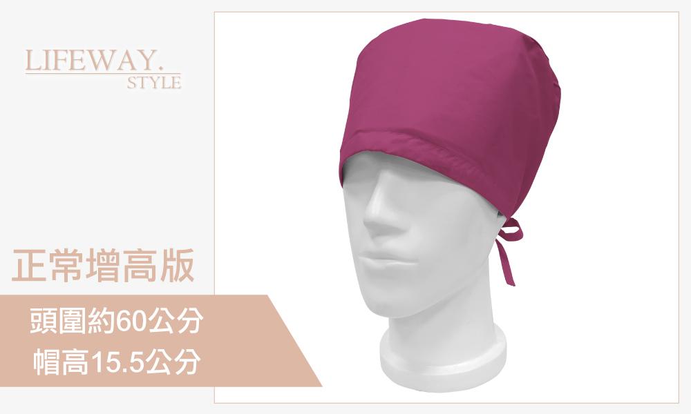 刷手帽,手術帽,醫護帽,醫師帽,醫生帽,頭巾帽,工作帽,防疫帽,醫療手術帽,外科手術帽,醫生手術帽,手術帽訂製,Surgical cap,Medical cap,台灣創意家