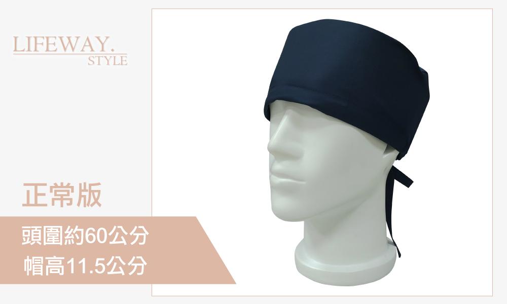 銀離子抗菌刷手帽,銀纖維抗菌手術帽,抗菌手術帽,抗菌刷手帽,醫護帽,醫師帽,醫生帽,頭巾帽,防疫帽,醫療手術帽,外科手術帽,醫生手術帽,手術帽訂製,台灣創意家