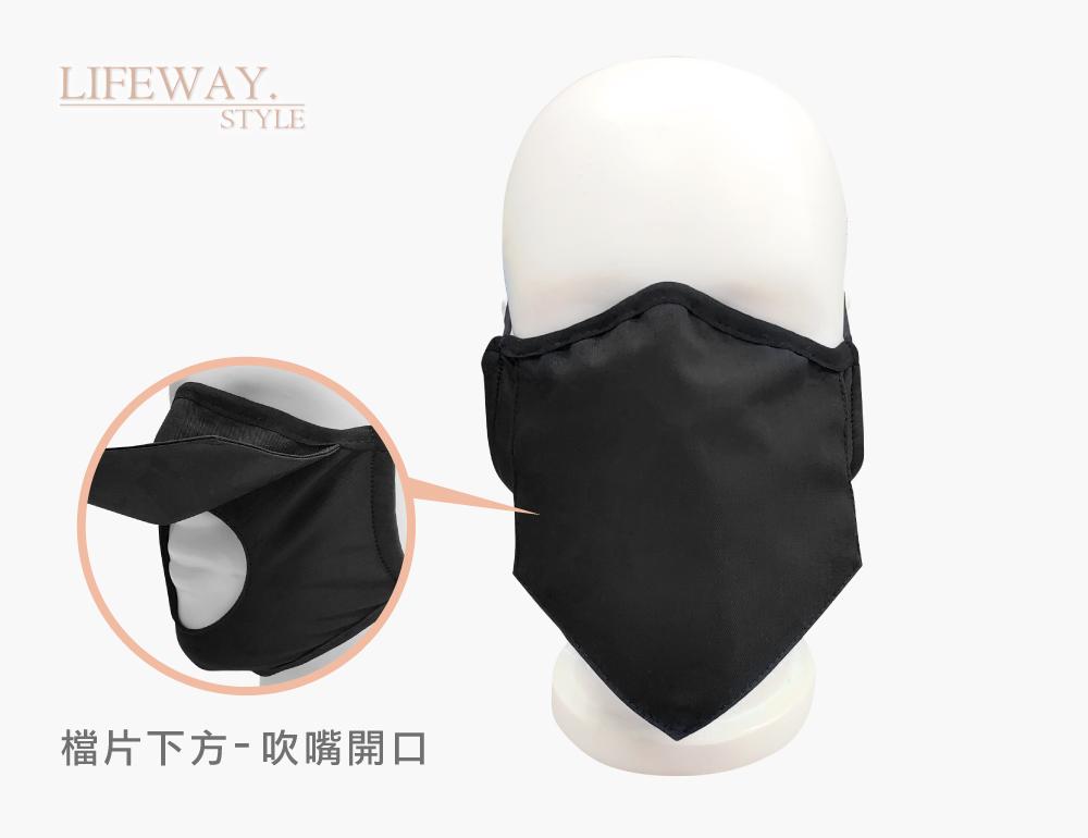 樂器口罩-直式吹奏專用款-黑-台灣創e家團體服