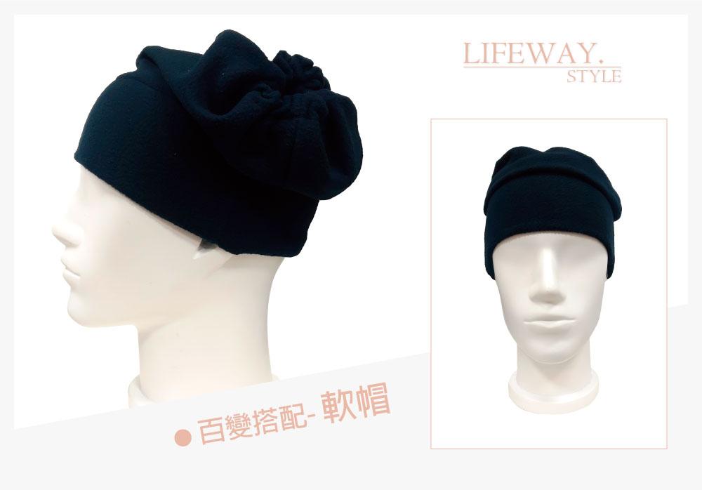 脖圍;頭巾