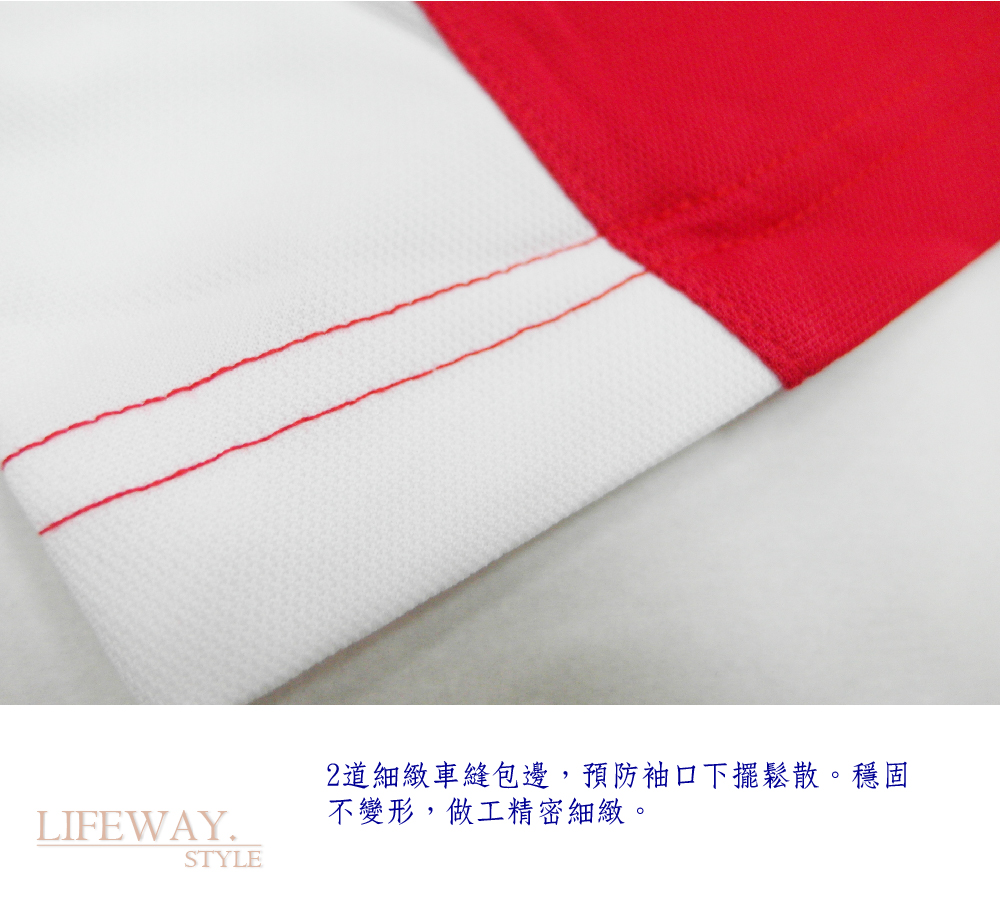 lifeway冰紗玉石涼感T
