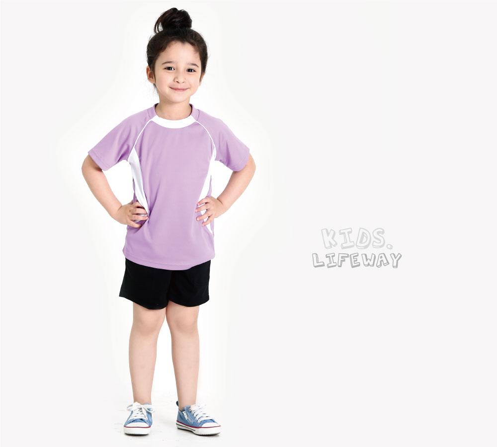 UV 運動,吸濕排汗衣,吸濕排汗T,lifeway排汗T,平價,機能,時尚,品牌,排汗衣,排汗衫