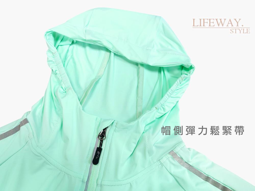 防曬冰絲涼感外套,冰峰衣,冰感涼感外套,超彈冰絲連帽外套,抗UV外套,運動外套,休閒外套,潮外套,品牌外套,連帽透氣機能外套