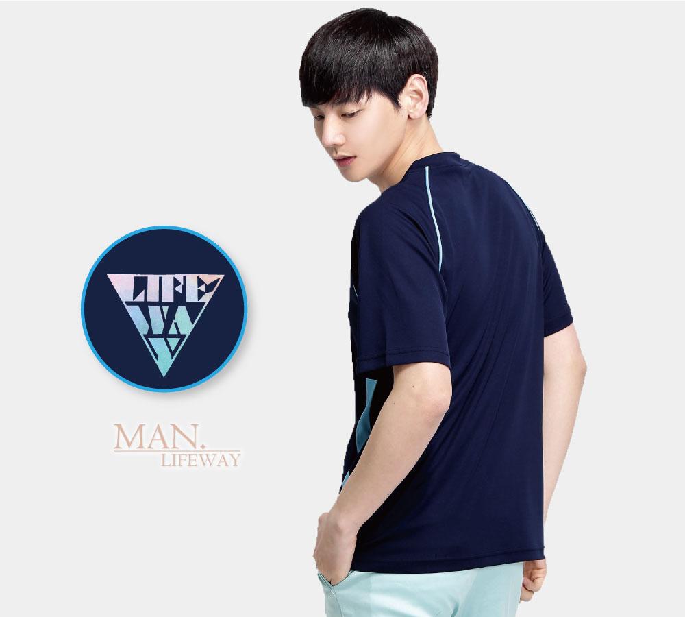 UV 運動,吸濕排汗衣,吸濕排汗T,平價,機能,時尚,品牌,排汗衣,排汗衫,lifeway排汗T