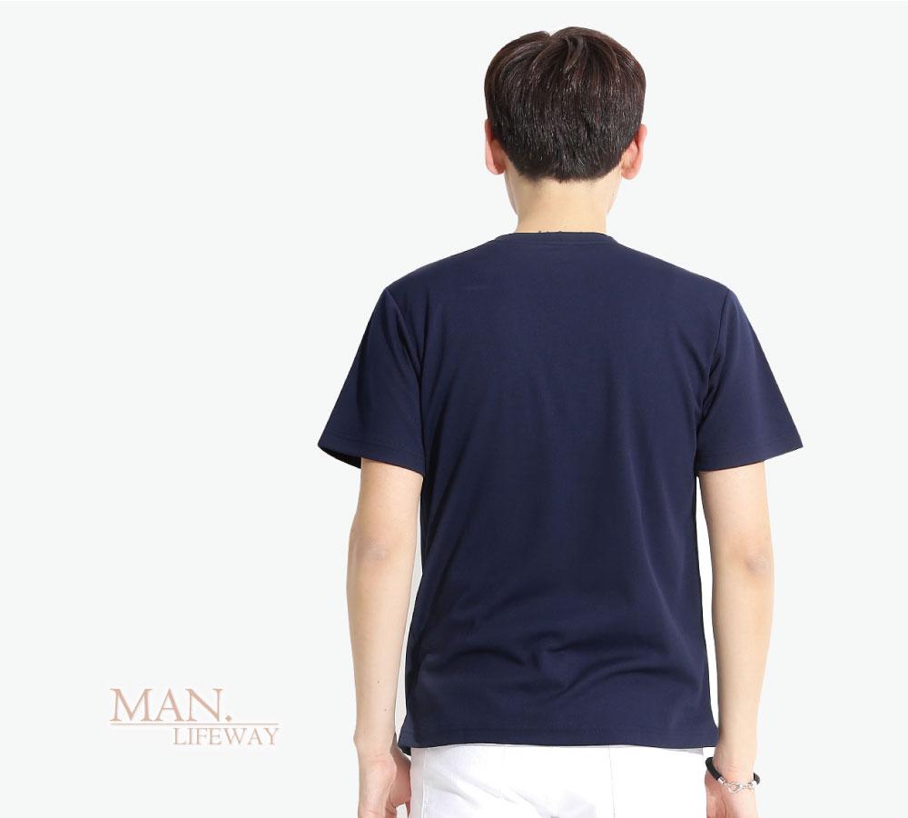透氣衫,機能,時尚,品牌,排汗T,lifeway透氣衣,透氣衣,透氣T,平價,排汗衣,透氣POLO