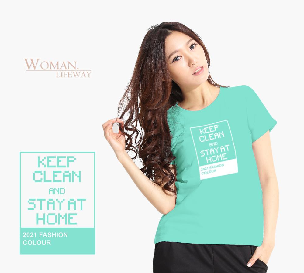 防疫T,潮T,潮服,純棉T恤,透氣棉T,品牌T,時尚T恤,短袖棉T,設計T,原創T,T-shirt,100%純棉,25支棉,台灣創意家服飾,創意家團體服