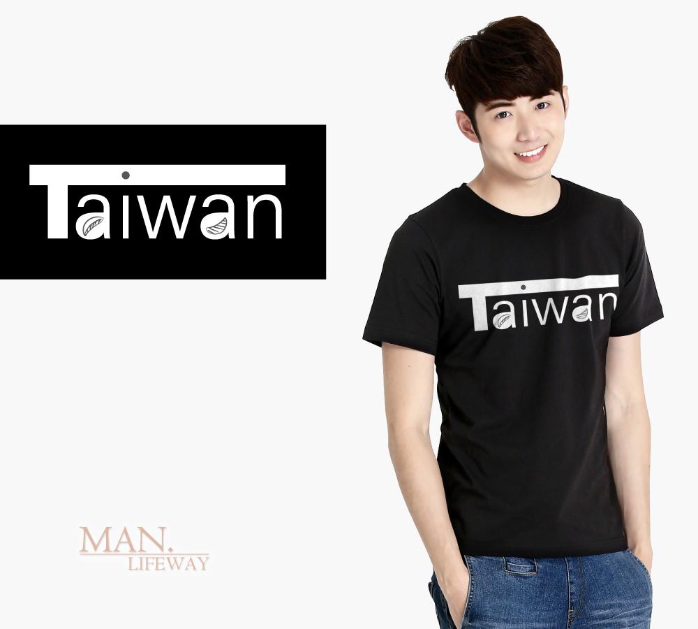 一起成為中華隊,東奧紀念T,COURT 1 IN,聖茭T,麟洋配,2020東京奧運,品牌T,時尚T恤,潮T,純棉T恤,台灣創意家服飾,創意家團體服
