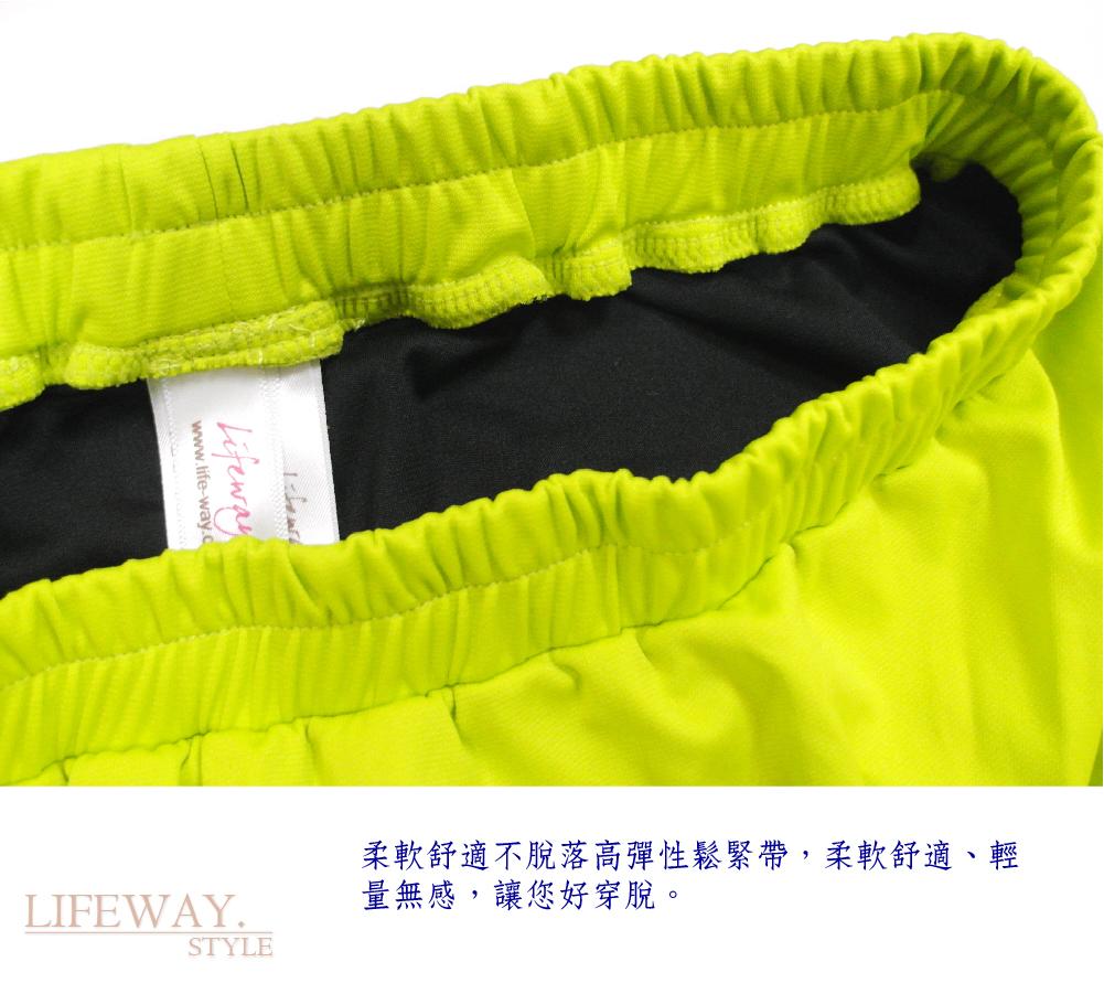 lifway機能服飾,平價,機能,時尚,品牌,抗UV顯瘦內搭褲,纖柔抗UV內搭褲波浪裙,抗UV內搭褲窄裙,抗UV百搭八分褲