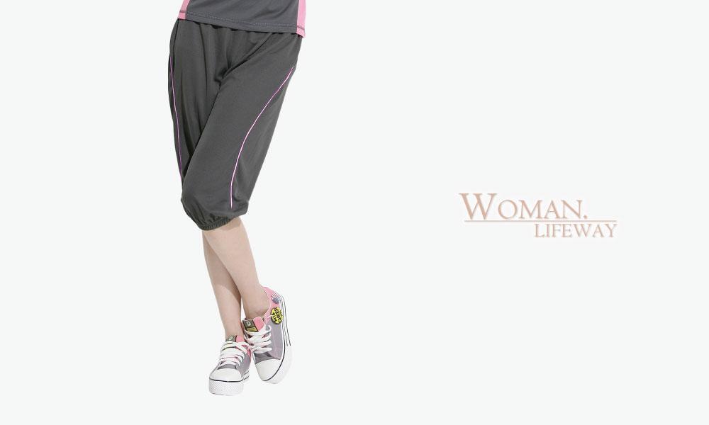 休閒褲,運動長褲,排汗七分褲,遠東排汗褲,排汗長褲,排汗褲,lifeway排汗褲,排汗短褲,束口褲,透氣排汗褲,透氣休閒褲,快乾褲,運動褲,運動短褲