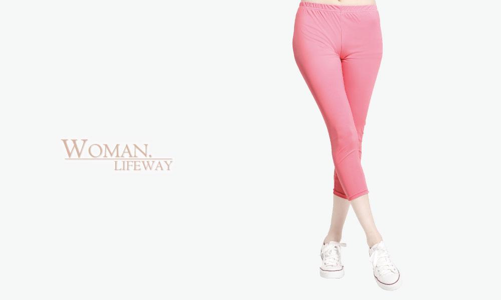內搭褲,透氣內搭褲,內搭褲裙,lifeway抗UV內搭褲,休閒內搭褲,彈性內搭褲