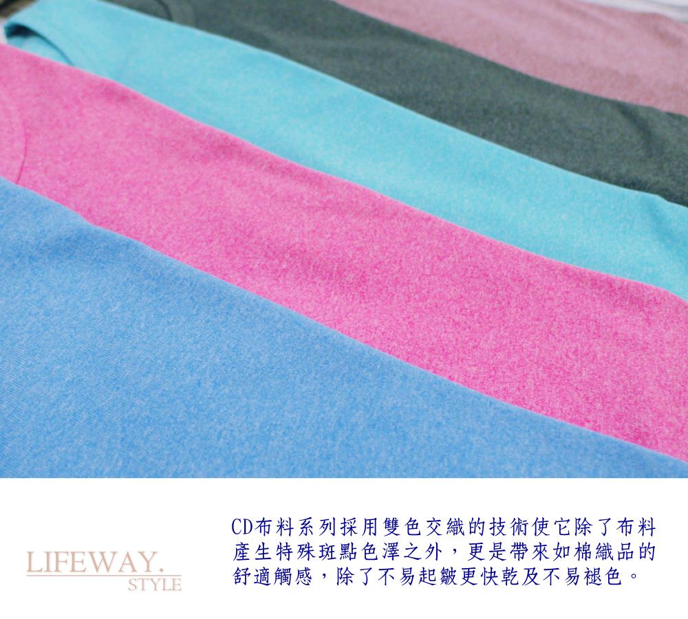lifway機能服飾,平價,機能,彈性T男女童CD馬卡龍系列