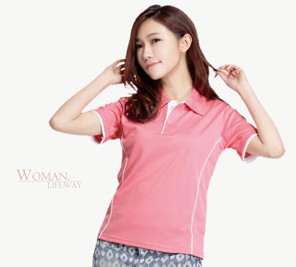 UV 運動,平價,機能,時尚,品牌,lifeway排汗polo,排汗衣,排汗衫,吸濕排汗衣,吸濕排汗polo