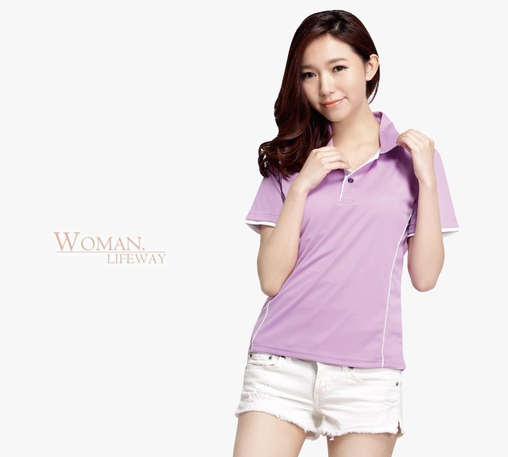 排汗衫,吸濕排汗衣,吸濕排汗polo,UV 運動,平價,機能,時尚,品牌,lifeway排汗polo,排汗衣
