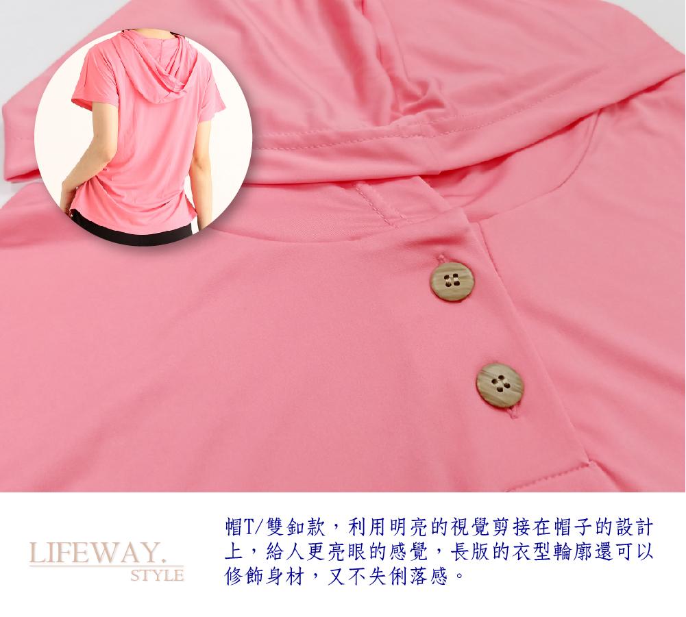 lifeway排汗衣抗UV,平價,機能,時尚,品牌,排汗T,排汗衣,冰涼衫