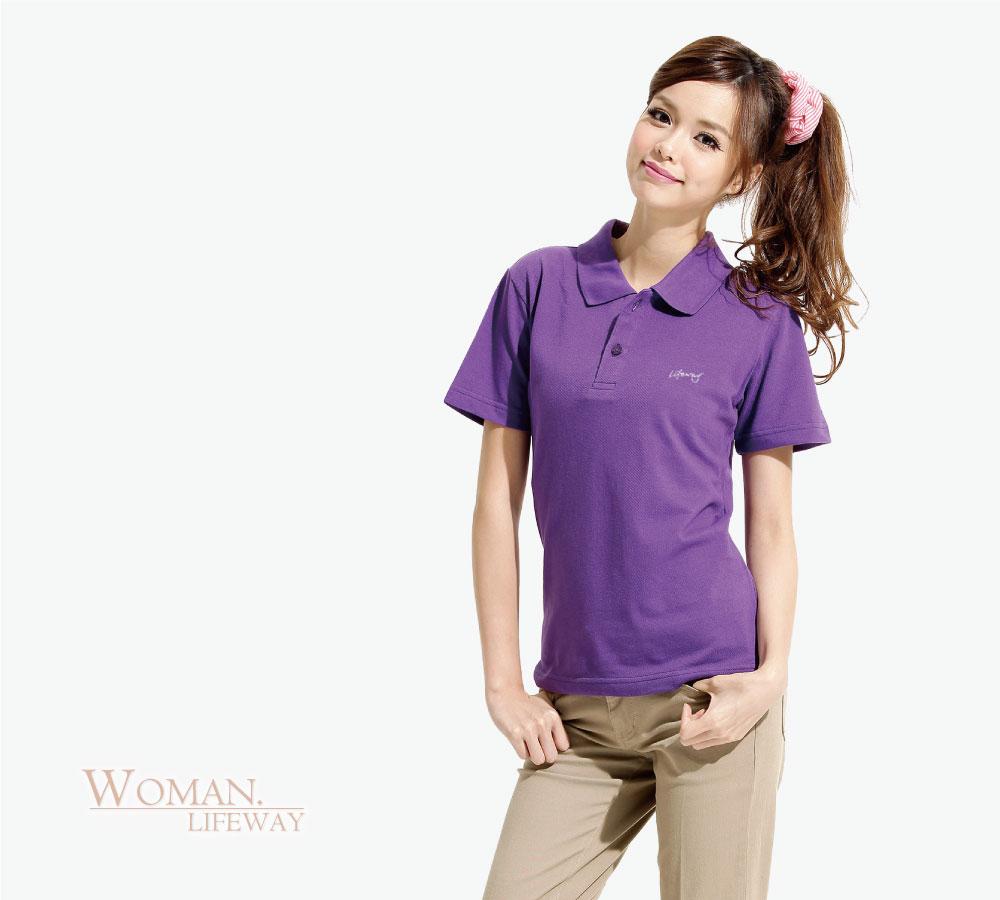 lifeway透氣衣,透氣衣,透氣T,平價,排汗衣,透氣POLO,透氣衫,機能,時尚,品牌,排汗T