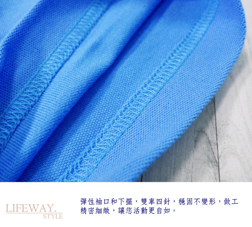 lifway機能服飾,平價,機能,lifeway男女POLO網眼快乾棉系列