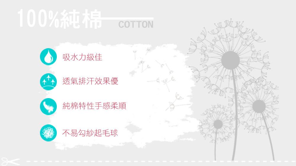 防疫T,短袖棉T,設計T,原創T,品牌T,時尚T恤,T-shirt,潮T,潮服,純棉T恤,透氣棉T,100%純棉,25支棉,台灣創意家服飾,創意家團體服